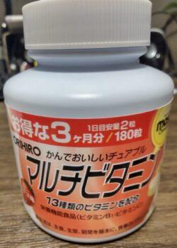 オリヒロのマルチビタミン