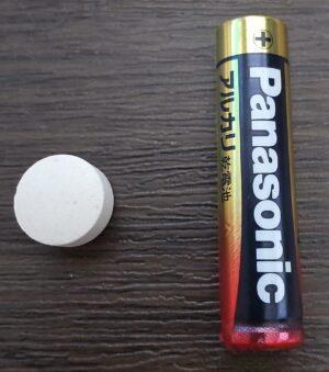 粒の大きさを電池と比較