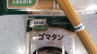 ZENB 麺とソース