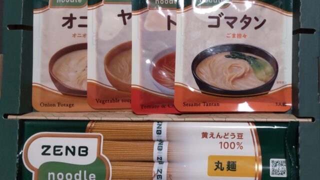ZENB 麺とソースのセット